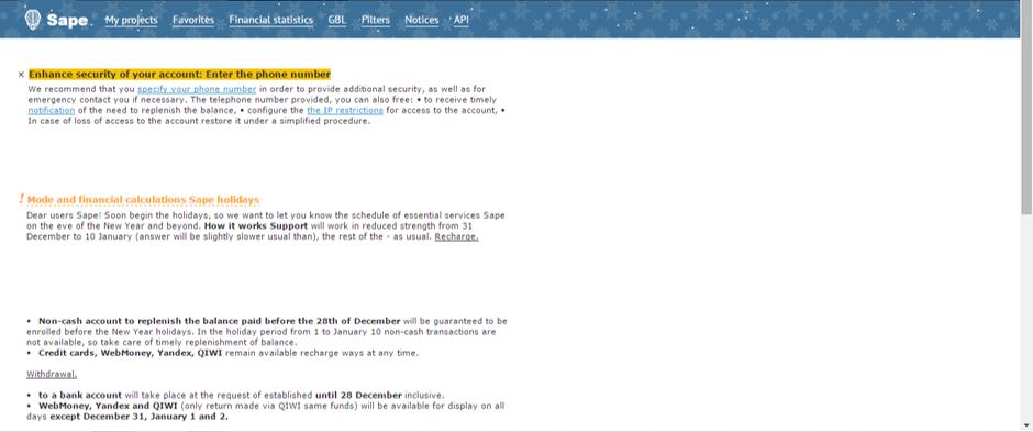 sape homepage